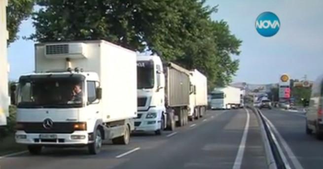 Слез акцията: Опашка от камиони на ГКПП Повече от 12