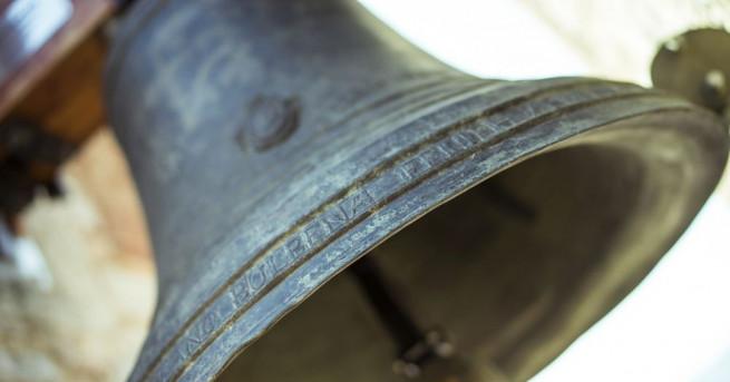 Тази камбана бие от 82 години насам, но едва сега