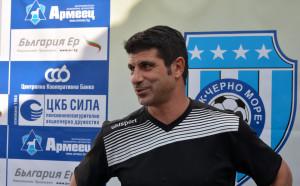 Черно море представя отбора за новия сезон срещу румънци