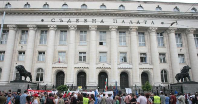 Марш за европейско правосъдие: Протест срещу съдебната система Марш за