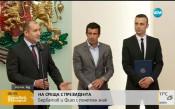 Президента на България към Бербатов: Благодаря!