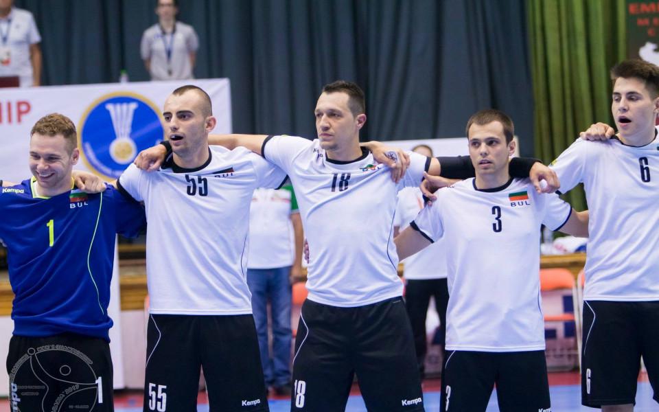 България загуби от Фарьорски острови на хандбал