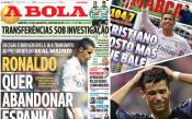 В Португалия шокираха: Роналдо напуска Испания