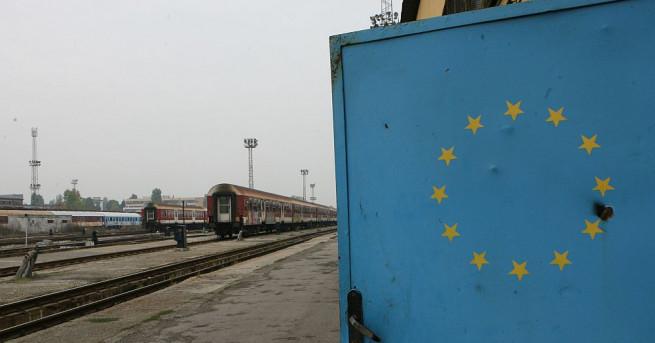 Европейската комисия одобри мерките на България в помощ на БДЖ.