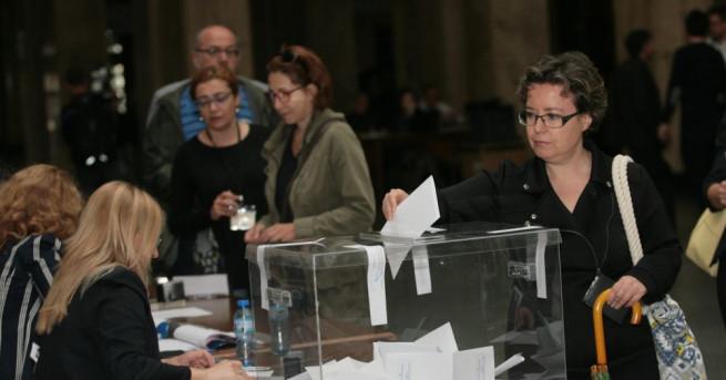 В 18.00 ч. приключи гласуването за членове на ВСС от