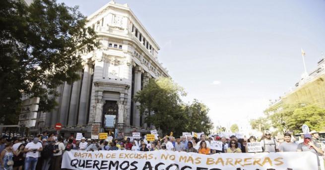 Няколко хиляди души протестираха в Мадрид с искане испанското правителство