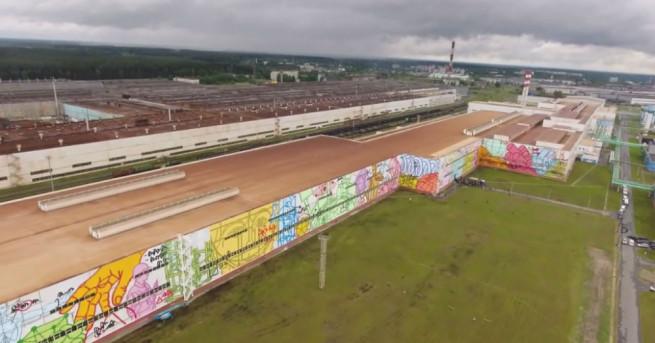 Дрон успя да запечата най-големият графит. Платното се намира в