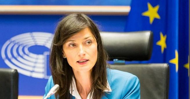 Две комисии на Европейския парламент - по култура и по