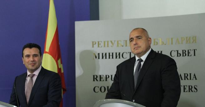 България и Македония ще подпишат договор за добросъседство на 2