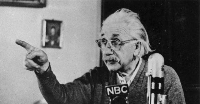 Писмата на Алберт Айнщайн, с които през 50-те години на