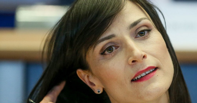 ГЕРБ призова БСП да има една позиция по отношение на