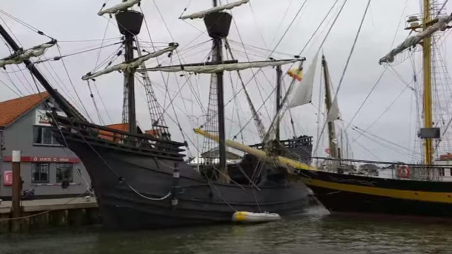 Български кораб удари испански в Холандия