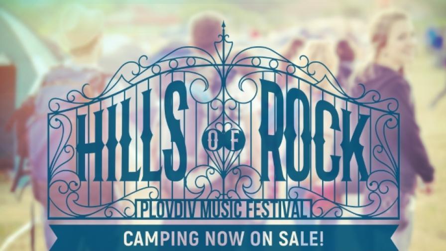 Обявиха пълната програма за Hills of Rock