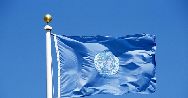 Общото събрание на ООН прие да намали значително бюджета за