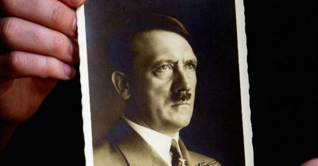 Фуражката на Адолф Хитлер, роклите на Ева Браун и покритото