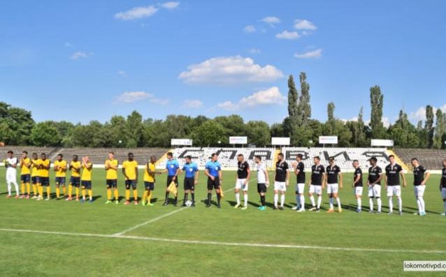 Локомотив Пд - АЕЛ 0:2<strong> източник: lokomotivpd.com</strong>