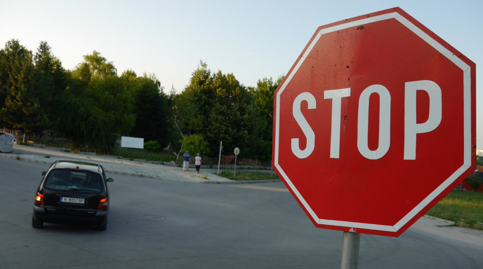 Шофьорката, предизвикала катастрофата край Богомилово, не спряла на знак...