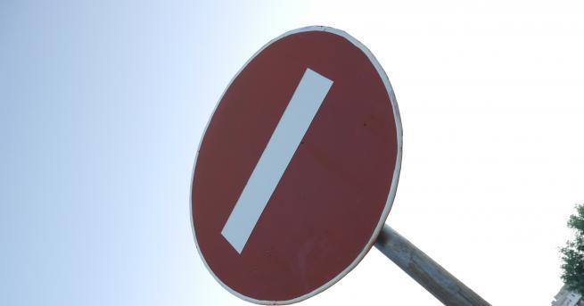 От днес се забранява влизането на автомобили в Борисовата градина.