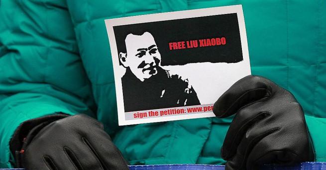 Китайският носител на Нобелова награда за мир Лю Сяобо е