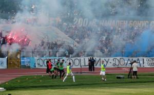 В Русе готвят специална фен зона за мача Дунав - Иртиш