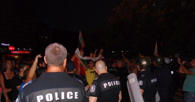 Полицията, която охраняваше мирния протест в Асеновград успя около 22.00