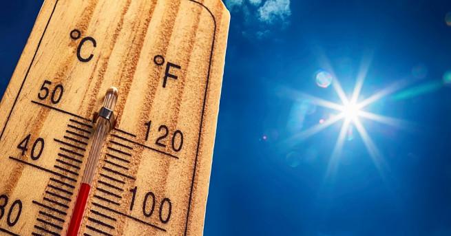 Най-високата температура за деня е измерена в Сандански – 42