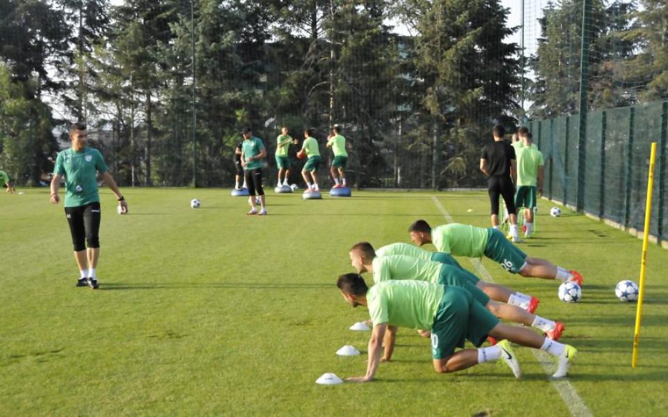 Берое вече тренира в Бояна