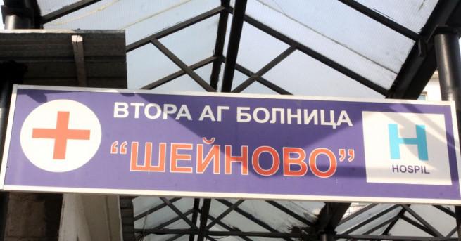 Битата д-р Гагова се възстановява физически, но остава в тежък