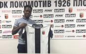 Локо Пловдив подписа с нов защитник