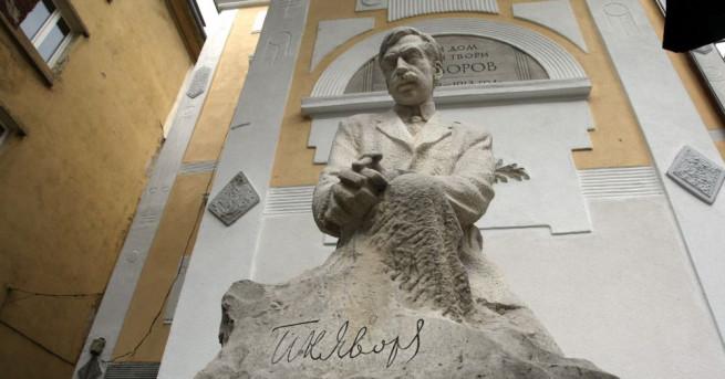 От 1 август къщата музей на Димитър Димов в София