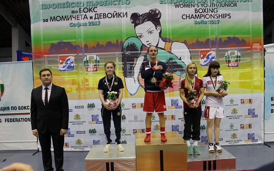 Еми-Мари Тодорова с трета европейска титла в бокса