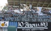 Славия загрява за ЦСКА срещу Септември Симитли