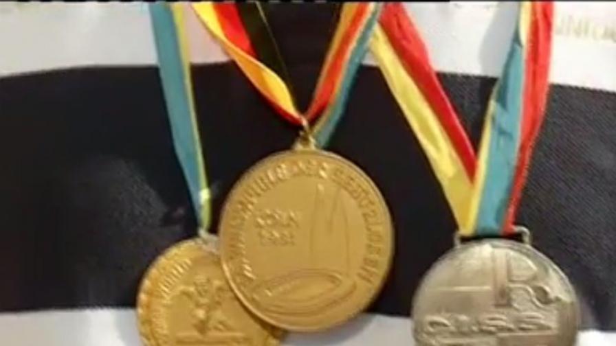 Медалите на глухонемия борец Атанас Димитров
