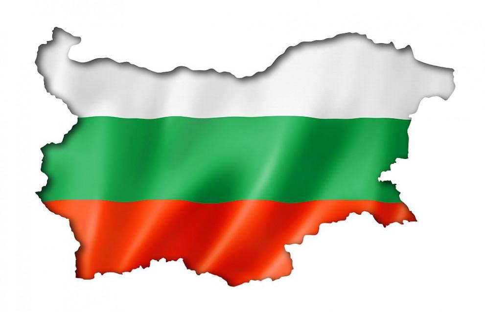Картинки по запросу българия