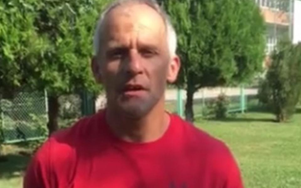 Най-великият български гимнастик за всички времена - Йордан Йовчев, коментира