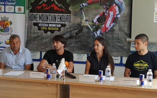 Десетки колоездачи мерят сили в едно от най-трудните и интересни вело  събития в България