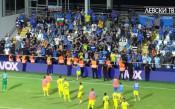 Играчи и фенове на Левски в емоционална сцена в Сплит