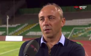 Илиев: Срещу Локомотив трябва да сме много дисциплинирани