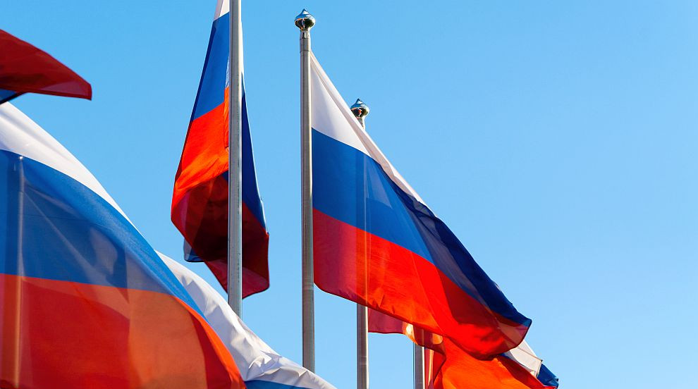 Протести срещу конституционната реформа на Путин в Русия