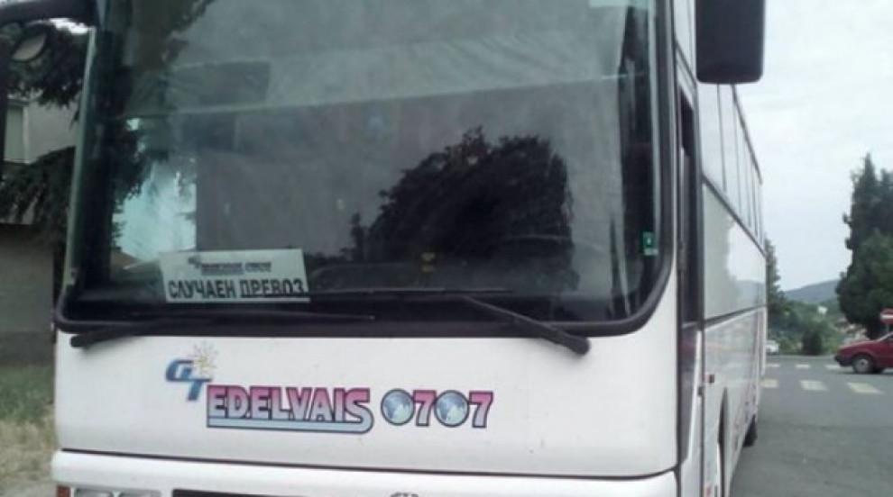 Проверяват фирмата, изоставила туристи в автобус на магистрала