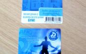 Дунав усили защитата на… билетите си