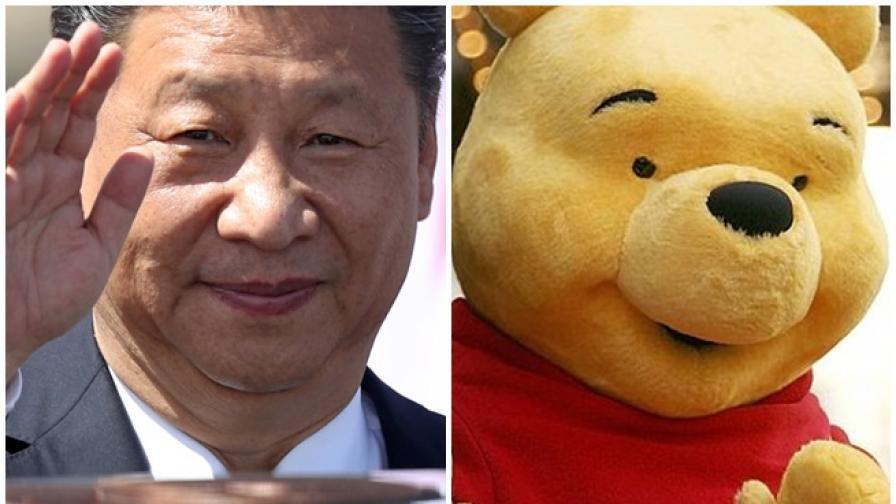 Китай забрани Мечо Пух - много приличал на президента