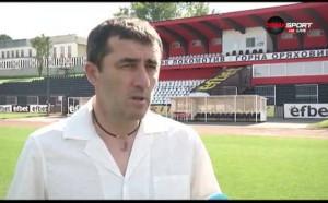 Локомотив ГО с трудности преди началото на Втора лига