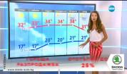 Прогноза за времето (20.07.2017 - централна)