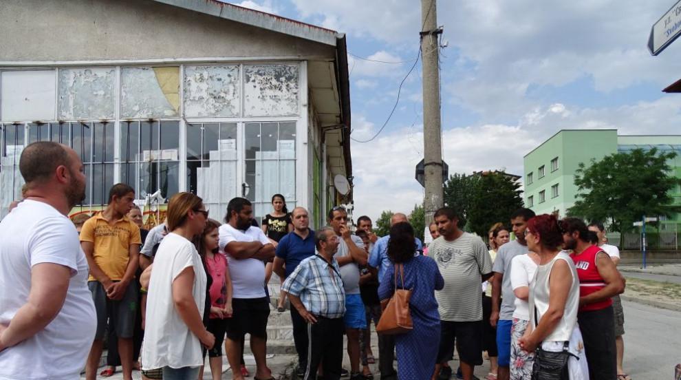 Българи и роми на протест в Благоевград, искат еднакво правосъдие за...