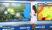 Прогноза за времето (23.07.2017 - централна емисия)