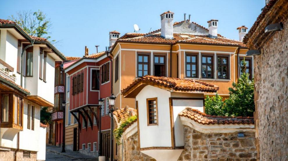 Пловдив се нареди сред скритите съкровища на Европа (ВИДЕО)