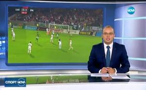 Спортни новини (25.07.2017 - централна емисия)