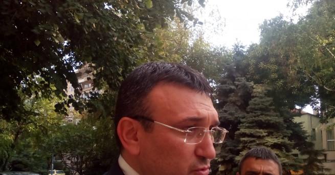убийство Пловдив