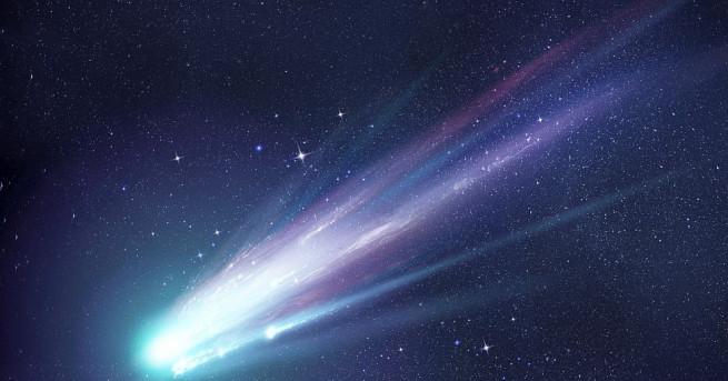 Американски астрономи установиха, че дългопериодичните комети, чиито ядра достигат не